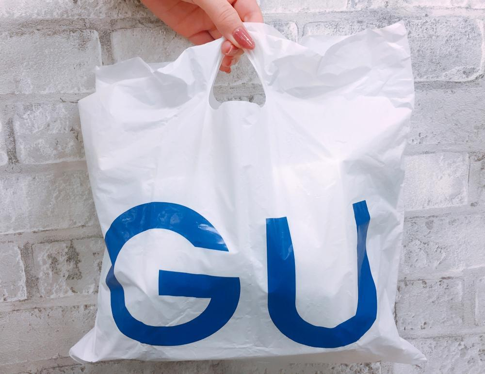 「これは買いやった」 おしゃれ上級者たちが迷わず買っちゃう「GUボトムス」