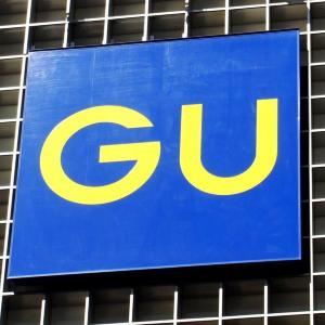 GU花柄ワンピが着まわし力バツグン。 ガーリー派もスポーティー派もまじで使える。