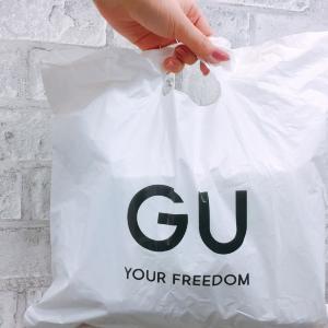 女子心をくすぐられる... GUの「ランジェリー」が安くて可愛くて最高なんです!