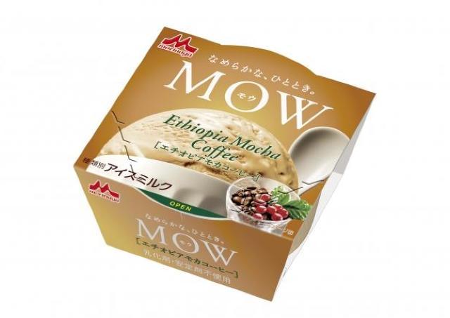 「MOW」から新作エチオピアモカコーヒー オトナの女性におすすめだって!
