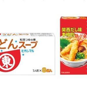 CMよりハマるかも...。 ヒガシマル醤油「うどんスープ」アレンジが、めちゃくちゃ有能だった。