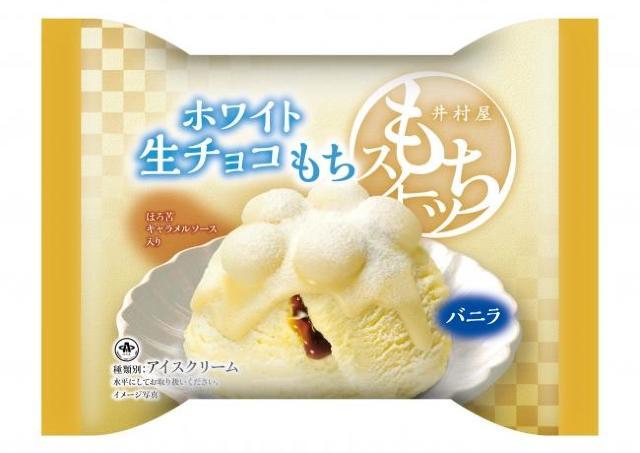 贅沢な5層構造! セブンで買える新作アイスは「ホワイト生チョコもち」