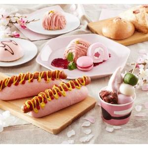 イケア行ったら絶対食べたい! ピンク色のホットドック。