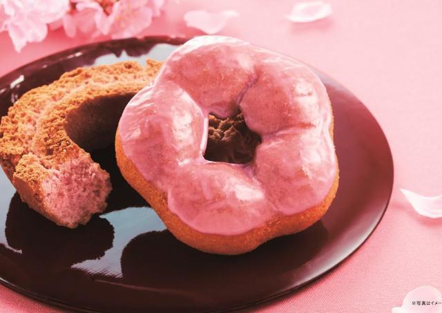 食べられるのは春だけ。ミスドに桜風味ドーナツ登場するよ~。