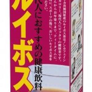 やったね! でっかい「ルイボス茶」が130円で飲めるよ~。