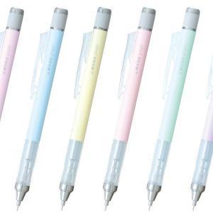 可愛いのに書きやすい。 6色のパステルカラーに心もってかれる。