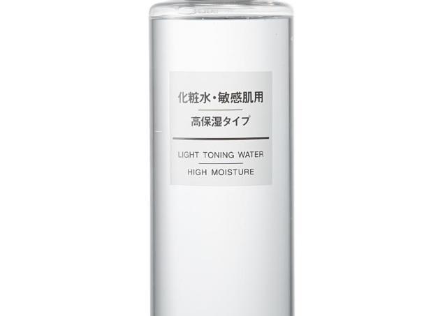 無印行かなきゃ。3日間だけ高保湿化粧水が690円→490円になってるよ~。