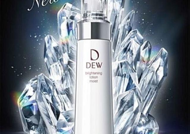 くすみ肌にサヨナラ! 透明感のある肌に導く「DEW ブライトニング美白」誕生