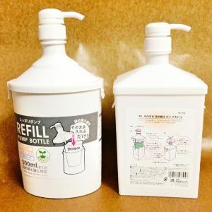 100均ボトルでシャンプー詰め替え超ラクチン! 2タイプを比較、注意点も。