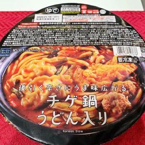 「蒙古タンメンくらい」「何回も箸置くレベル」 辛いと評判のローソン「チゲ鍋」食べてみた。