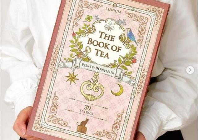 幸運の扉、ルピシアの「ブック オブ ティー」。 新作も飾りたくなる美しさ。