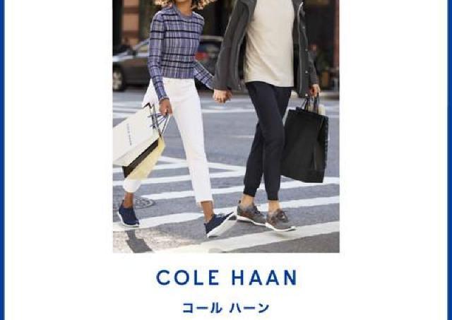 モダン×伝統のシューズを。「コール ハーン」広島にオープン