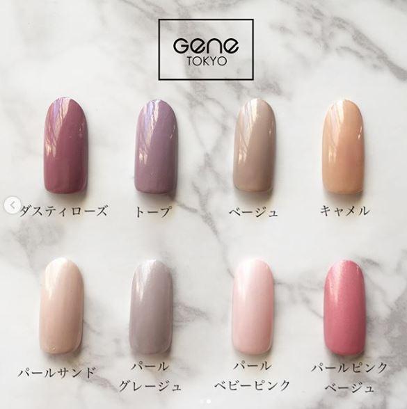 ダーク系・くすみ系がよき。 ダイソー「GENE TOKYO」ネイル