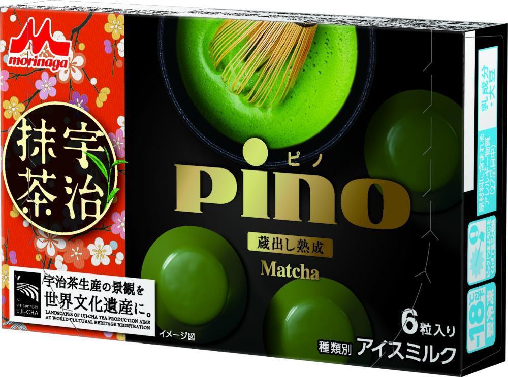 おいしいに決まってる! 宇治抹茶づくしの「ピノ」が発売するよ〜。