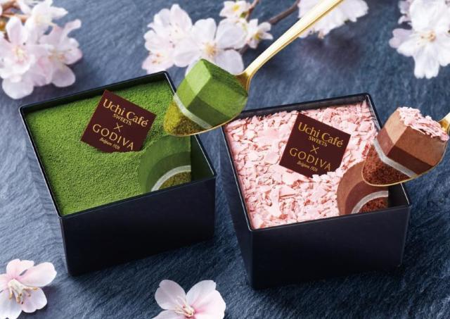 1000円超えだけど食べたい... ローソン×ゴディバのお花見スイーツ
