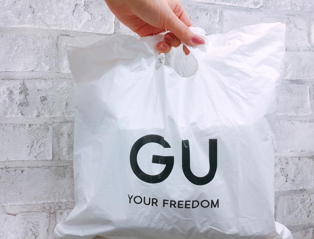 GUに新作の花柄ワンピ登場。オンラインでは売切れ続出、見つけたら即カゴへ