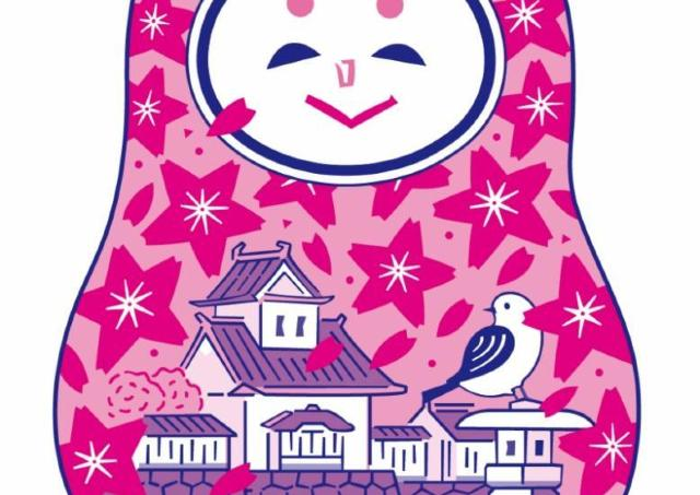 石川県中から個性的な作家や商店が集結。