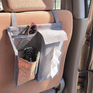 車内で小物が散らかる...。その悩み、3COINSの便利アイテムが解決してくれるかも。
