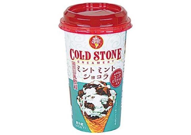 「コールド・ストーン」の味を再現! ローソン新チョコミントドリンクがおいしそう。