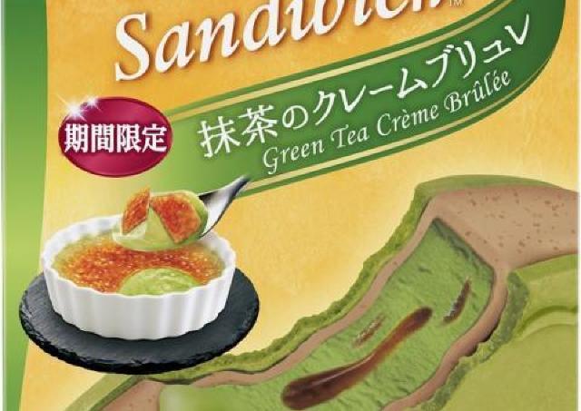 抹茶とカラメルの贅沢ハーモニー! ハーゲンダッツ新作「抹茶のクレームブリュレ」