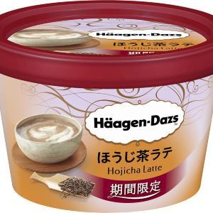 あの人気アイスが帰ってくる! ほうじ茶ラテクリームの絶妙マーブル。