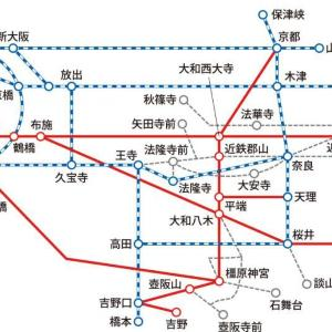 ここ全部、3日間乗り放題で3200円! 大阪・京都・奈良のフリー切符、お得すぎでは?