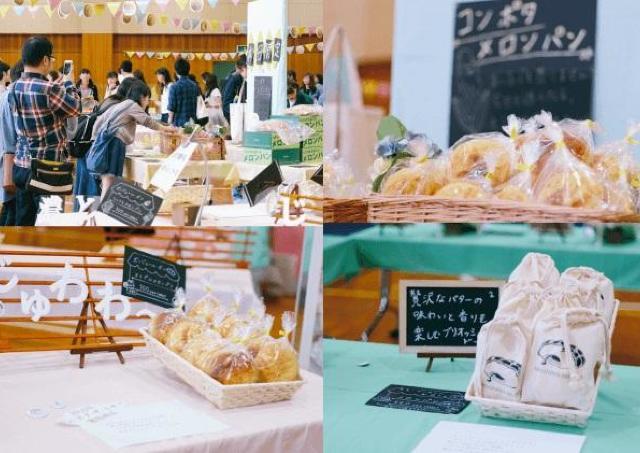 全国からメロンパンが集結! 東京で「メロンパンフェス」始まるよ~。
