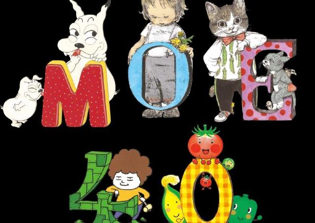 絵本雑誌「MOE」40周年を記念した原画展開催するよ~。