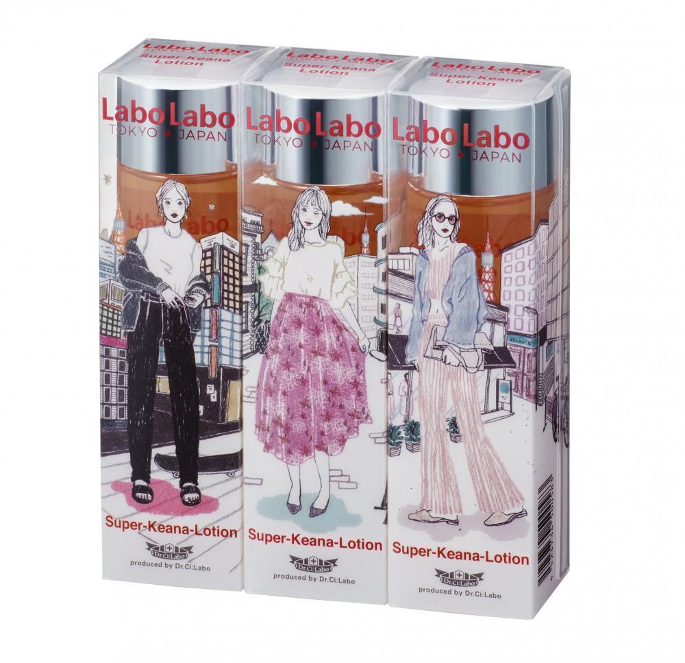 【プレゼント】海外で爆発的人気!「ラボラボ スーパー毛穴ローション」日本限定パッケージ(3名様)