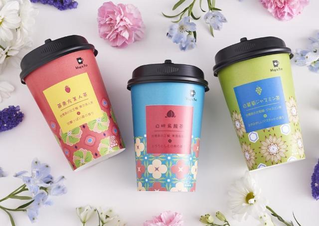 ナチュロで台湾グルメを満喫! フルーツ香る台湾茶、一杯いかが?
