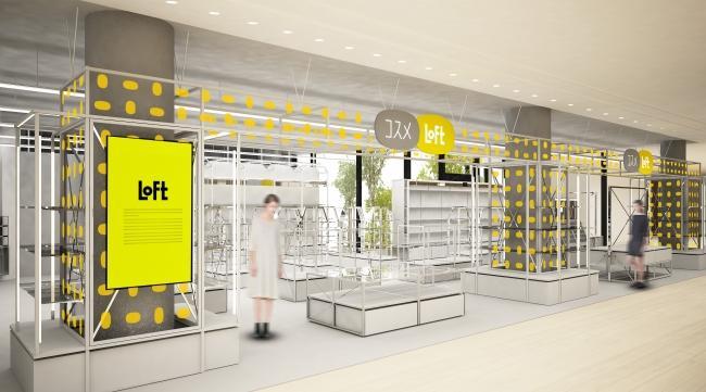 ロフト初、コスメ専門店が誕生! 先着でトートバッグ&サンプル品がもらえるよ〜。