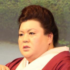 「かわいくない?!」 マツコ&天海祐希がそろって飛びついた200円雑貨