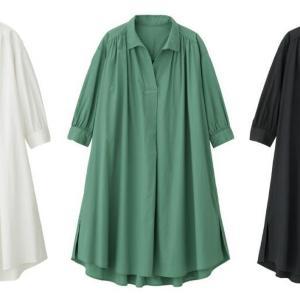 「着痩せして見える」GUシャツワンピ 今だけ2990円→1990円!