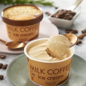 カルディ「オリジナルアイス」が超美味しそう。 アイスの日に向け続々!