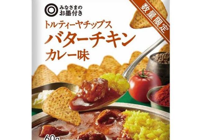 西友にあった。68円で買える「バターチキンカレー」味のしあわせ。