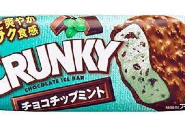 チョコミン党の皆さま~! クランキーの新アイスが美味しそうですよ~。
