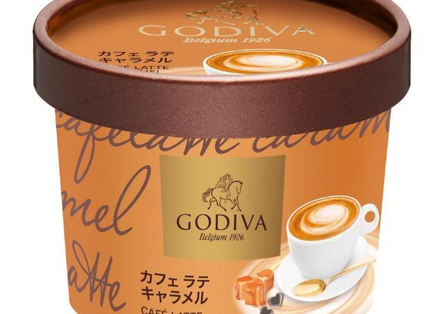カフェラテとキャラメル...だと? ゴディバ新アイスぜったい美味しいに決まってる。