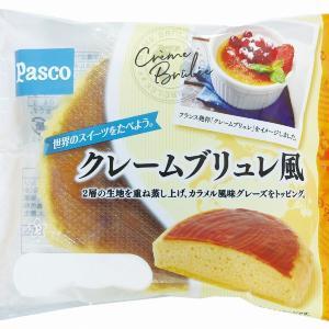 パスコのパンで「世界スイーツ旅行」 食べ比べしたい4種類。