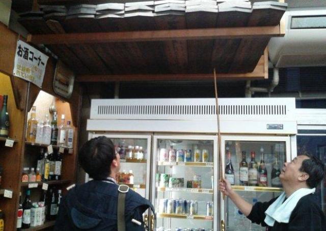 レトロタウン松島町で銭湯&立ち飲み体験