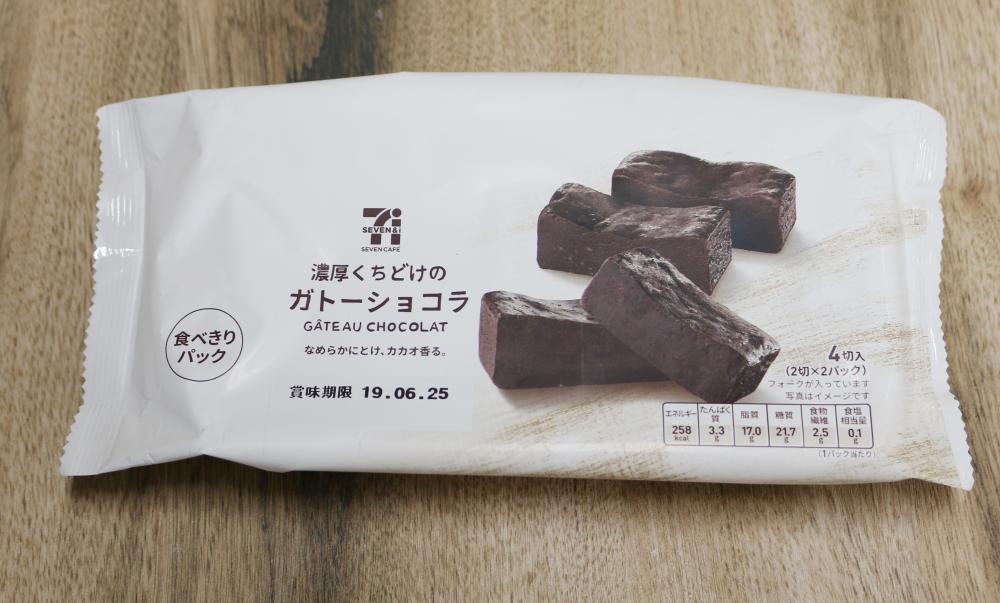 ショコラ 濃厚 ガトー