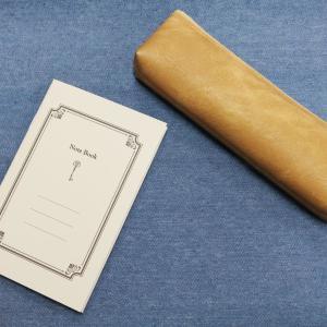 パスワードの再設定にサヨナラ。 便利ノート、キャンドゥで見つけた!