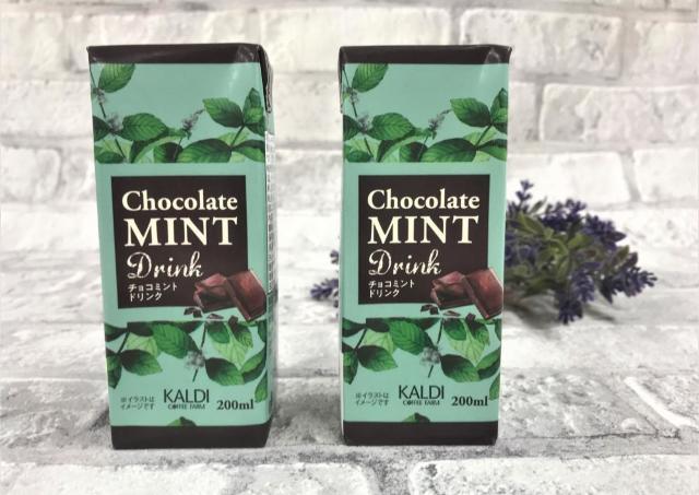2個買い必須...! カルディで大人気の「チョコミントドリンク」をさらに美味しくする方法。