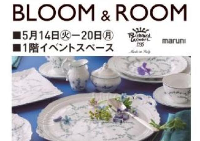 Richard Ginori × 皆川明の新コレクション「FLORENTIA」登場
