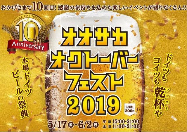 50種類以上! ドイツ直輸入ビールを味わって。