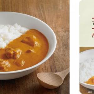 【朗報】無印良品の初代「バターチキンカレー」が復刻! 10年前と同じレシピ