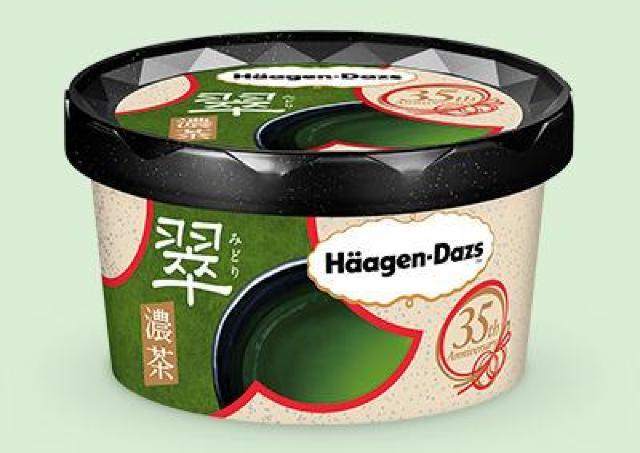 35周年記念の新ハーゲンダッツが魅力的! 抹茶本来の濃厚な味わいを召し上がれ。