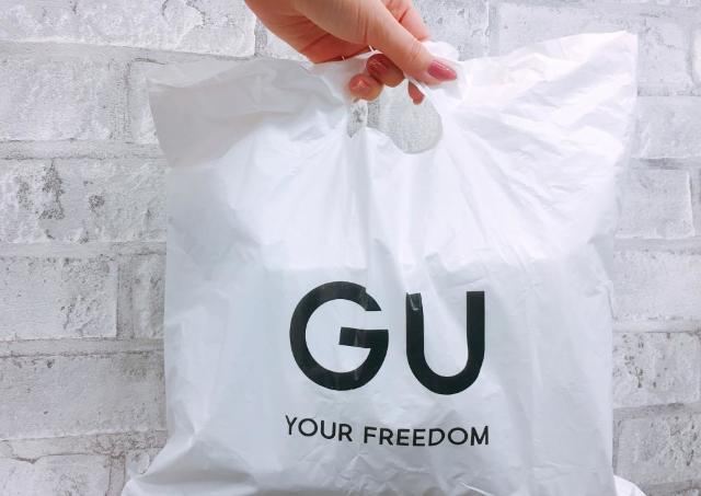 夏場必須の「カーディガン」 GUなら安いし形もキレイですよ!