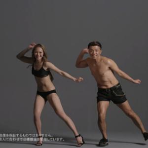 「MAX」LINAが11年ぶりに元「DA PUMP」メンバーとCM共演 キレキレダンス披露
