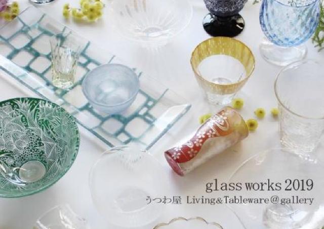 キラキラ涼しいガラスの器で夏を先どり!