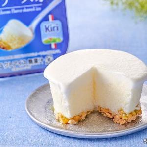 「脱帽モノのうまさ」 チーズ好きがハマりまくってるセブンのアイス。